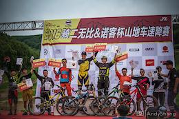 2016 骑二无比 & 诺客杯山地车速降赛